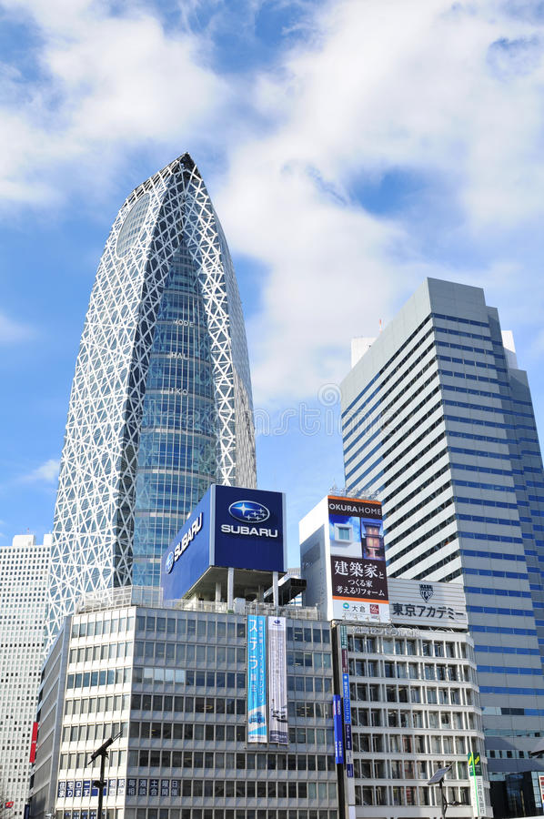 Cocoon Tower, Tokyo royalty free stock images