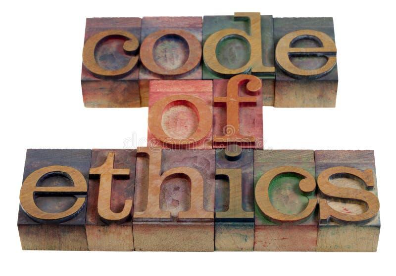 Code de l'éthique photo libre de droits