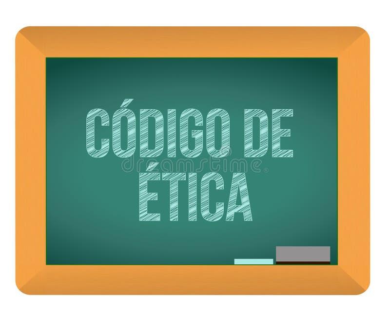 Code van ethiekbord in het Spaans stock illustratie