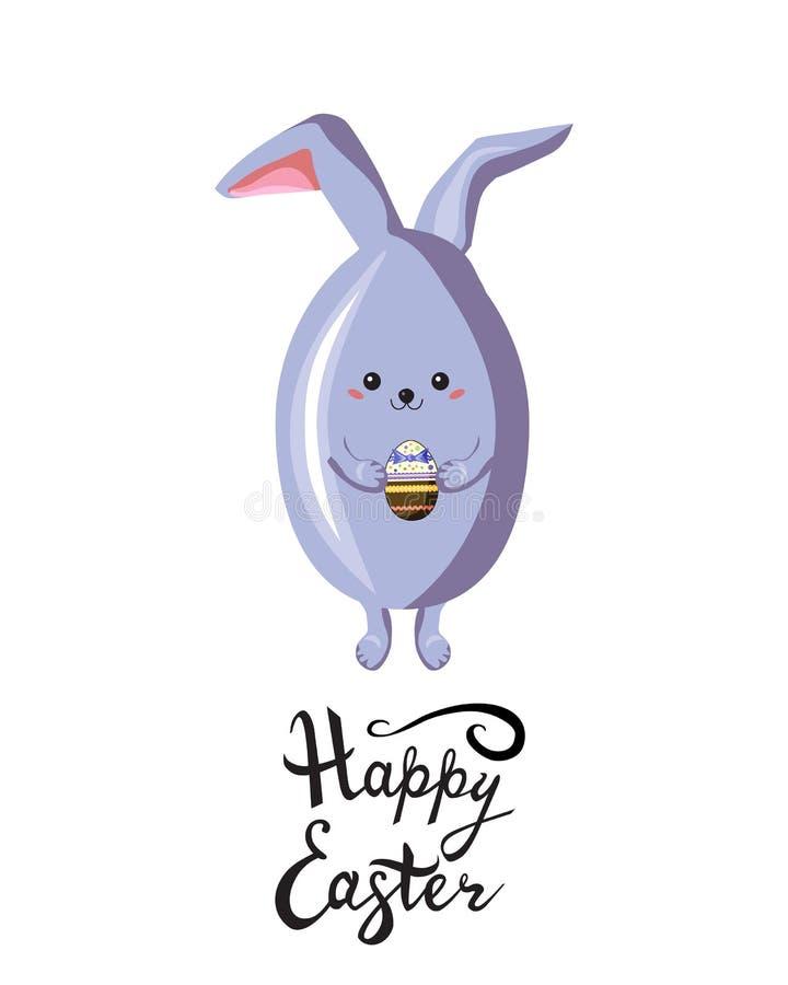 Coelho doce bonito no kawaii do estilo que guarda um ovo decorado em suas patas com frase escrita à mão easter feliz para o pro ilustração do vetor