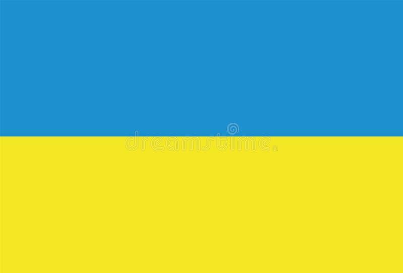 Coeur de drapeau de l'Ukraine illustration stock