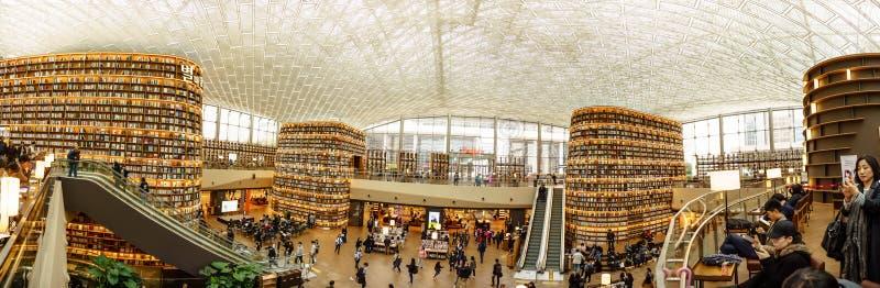 COEX购物中心的Starfield图书馆 图库摄影