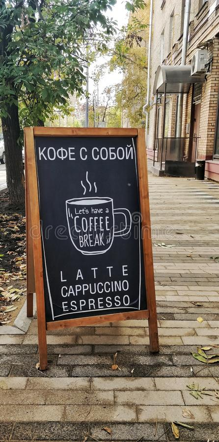 Coffee street royalty free stock images