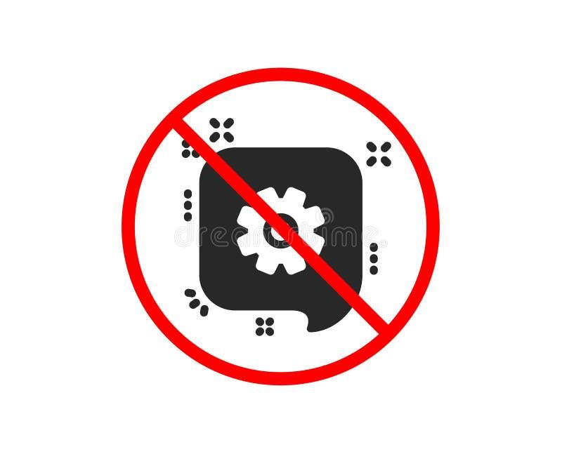 Cogwheel ikona Techniczny położenie znak wektor royalty ilustracja