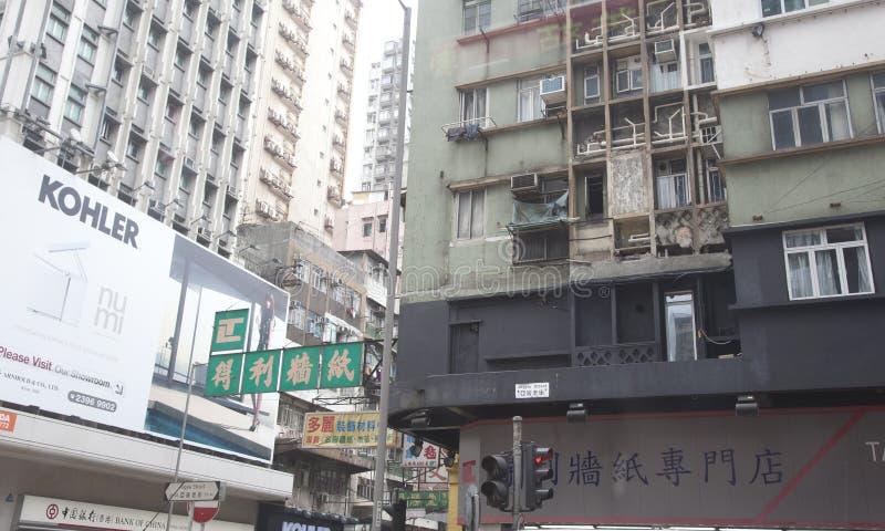 Coin d'Argyle Street dans Kowloon image stock