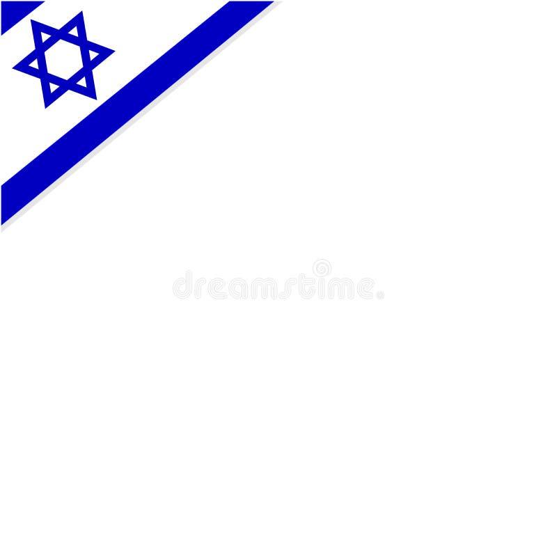 Coin israélien abstrait de cadre de drapeau illustration stock