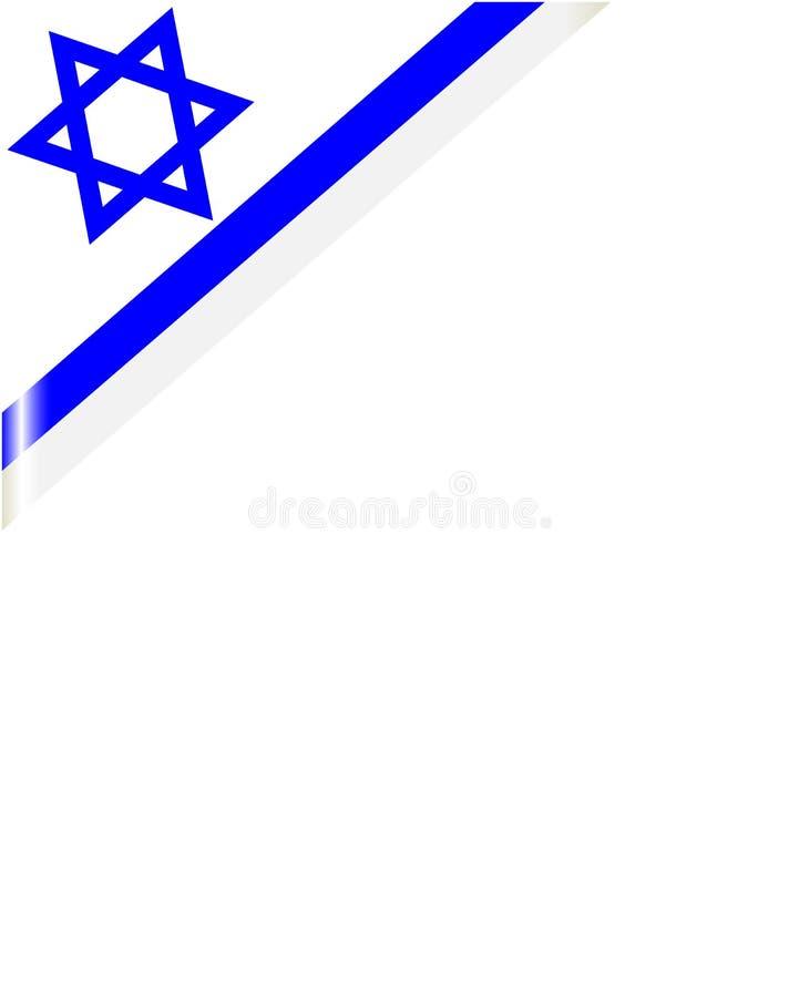 Coin israélien de cadre de drapeau avec l'espace vide pour le texte illustration libre de droits