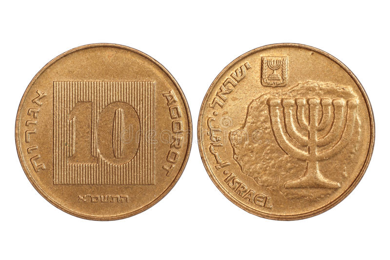 Coin of israel. Isolated on white background stock image