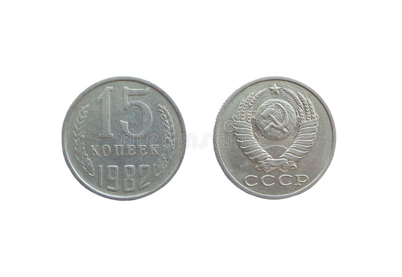Coin of the times of the USSR royalty free stock images