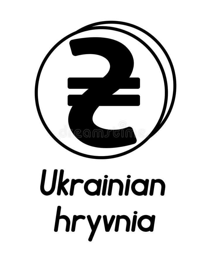 Coin with ukrainian hryvnia sign. In the form of coins and with a description on a white background , black and white color royalty free illustration
