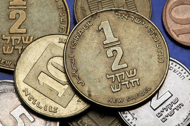 Coins of Israel royalty free stock photos