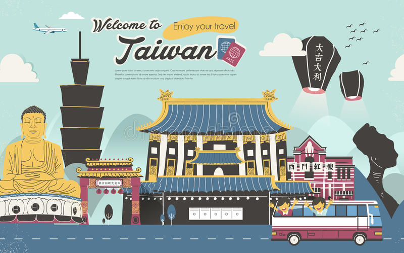 Coleção das atrações de Taiwan no estilo liso do projeto ilustração royalty free