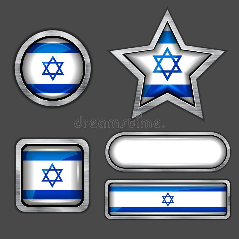 Coleção de ícones da bandeira de Israel ilustração royalty free
