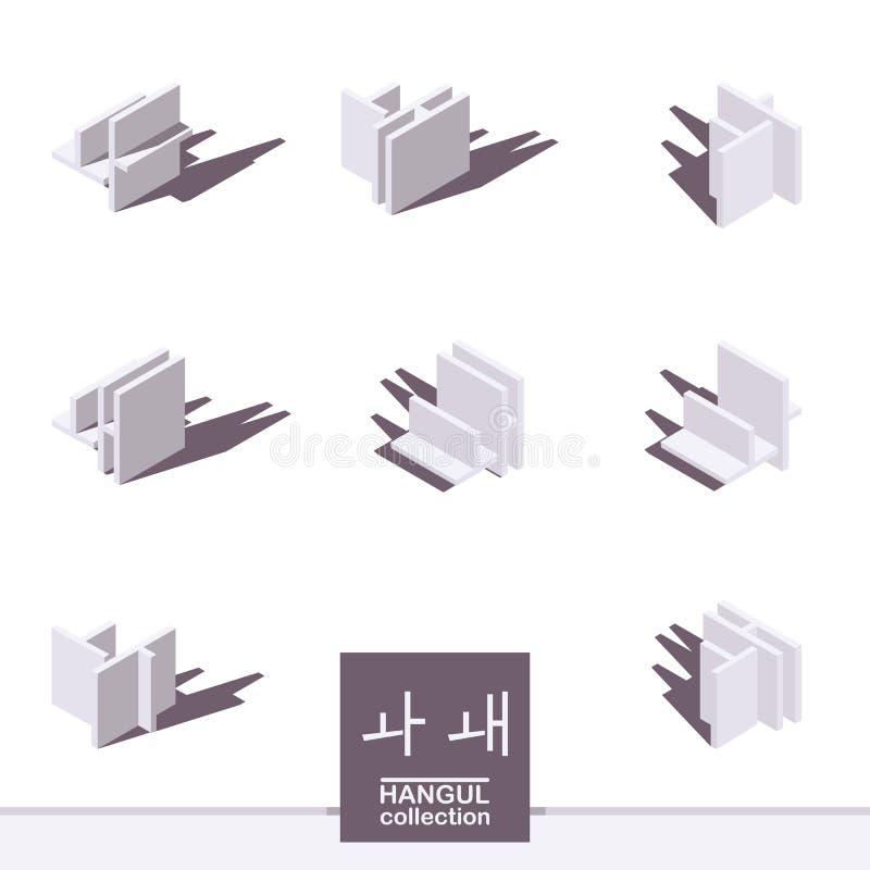 Coleção de hangul do vetor com wa das letras e wae na vista superior isométrica, tirada com as sombras, isoladas no fundo branco ilustração royalty free