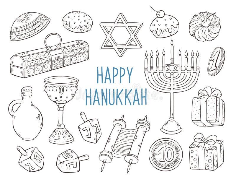 Coleção dos esboços do Hanukkah ilustração do vetor