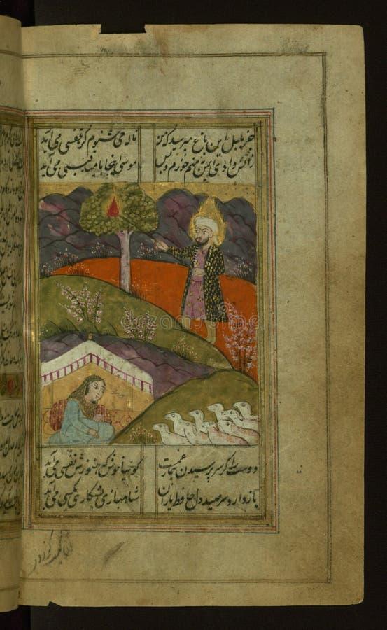Coleção dos poemas ( divan) , Moses, guardando uma haste impetuosa, vem encontrar sua esposa futura, Walters Manuscript W 636, fo fotografia de stock royalty free