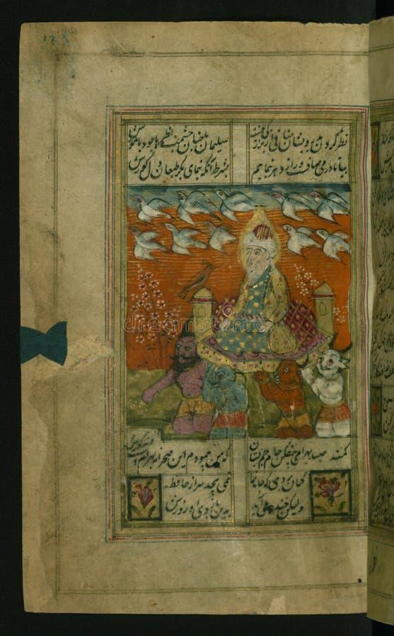 Coleção dos poemas ( divan) , Rei Solomon assentado em seu trono levado por demônios, Walters Manuscript W 636, fol 125a fotografia de stock