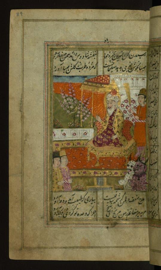 Coleção dos poemas ( divan) , Rei Solomon e o hoopoe que trouxeram a notícia da rainha Sheba, Walters Manuscript W 636, FO fotos de stock royalty free