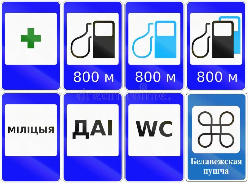 Coleção dos sinais de estrada usados em Bielorrússia ilustração do vetor