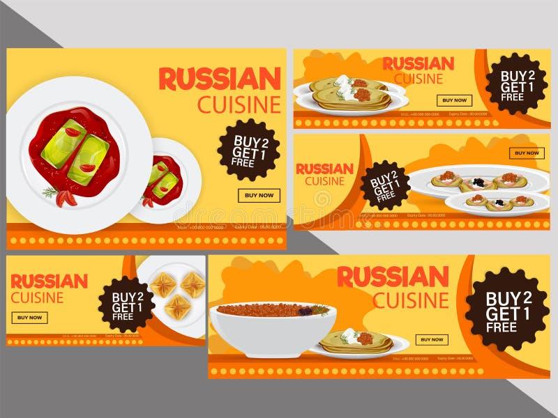 Coleção dos vales ou dos comprovantes do disconto da culinária do russo com bes ilustração stock
