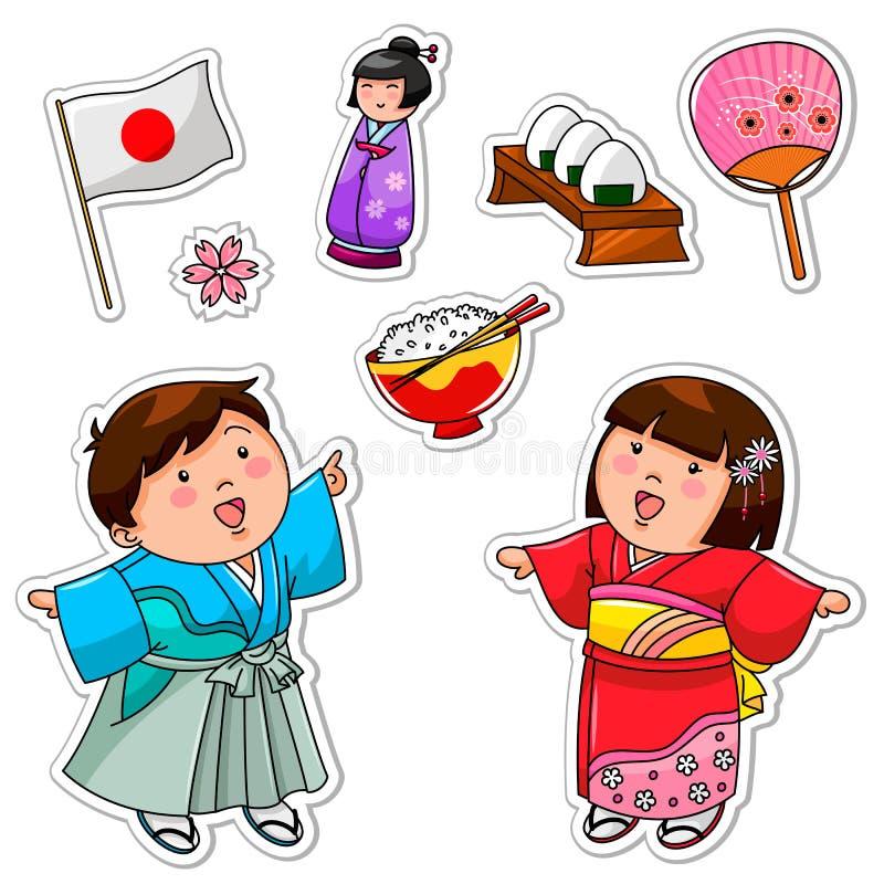 Coleção japonesa ilustração do vetor