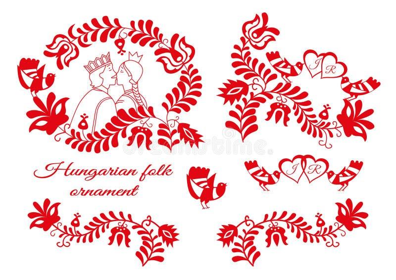 Coleção popular do ornamento do casamento húngaro ilustração royalty free