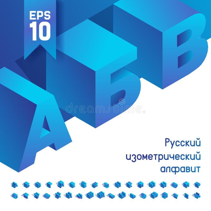 Cole??o com alfabeto de russo completo em cores azuis do inclina??o, sombras da educa??o do vetor do whth no estilo isom?trico Is ilustração do vetor
