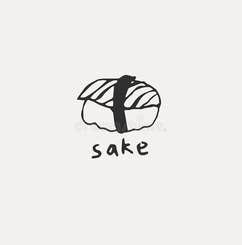 Cole??o do alimento japon?s diferente Linha tirada m?o grupo da arte do alimento ilustração do vetor