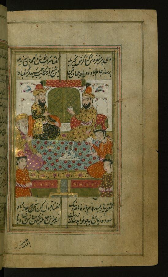 """Coleção dos poemas ( divan) , fiẠdo  do á¸¤Ä """"e um depositário da taberna, Walters Manuscript W 636, fol 95b fotos de stock"""