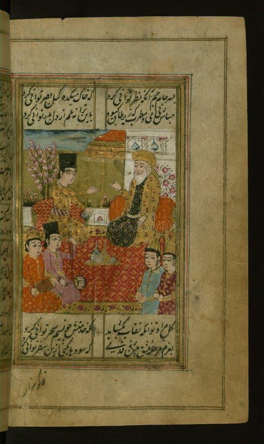 """Coleção dos poemas ( divan) , fiẠdo  do á¸¤Ä """"em um partido com seus amigos, Walters Manuscript W 636, fol 78b fotos de stock royalty free"""