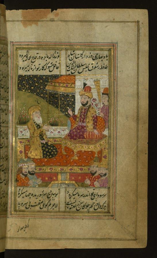"""Coleção dos poemas ( divan) , fiẠdo  do á¸¤Ä """"na corte do al-DÄ """"n do s̱ do  de GhiyÄ da sultão, Walters Manuscript W 636, f imagem de stock"""