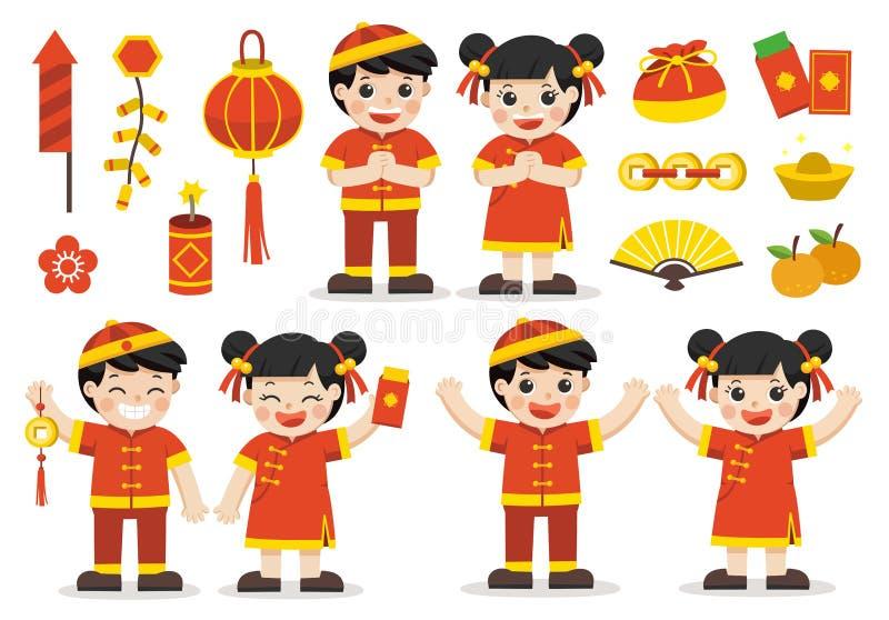 Colección china feliz de la decoración del Año Nuevo Niños chinos lindos stock de ilustración