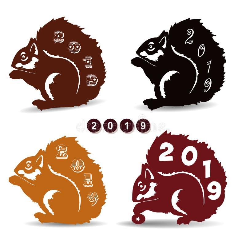 Colección de ardillas de la Navidad, decoración de la silueta por el Año Nuevo 2019, ilustración del vector