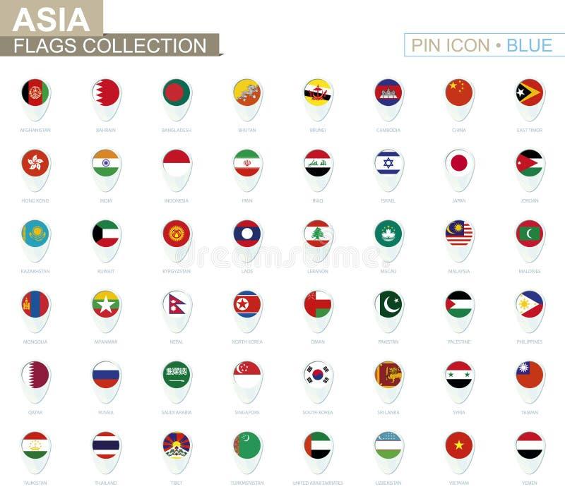 Colección de las banderas de Asia Sistema grande del icono azul del perno con las banderas ilustración del vector