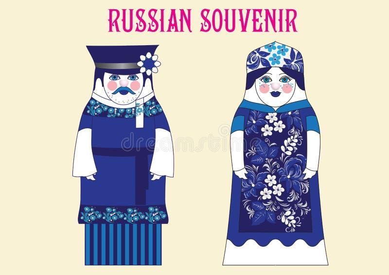 Colección de matreshka ruso Ilustración del vector foto de archivo
