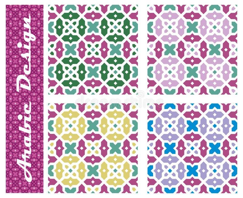 Colección de ornamentos florales árabes inconsútiles stock de ilustración