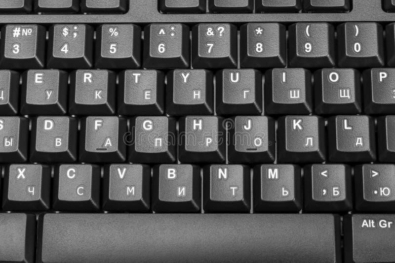 Colección electrónica - teclado de ordenador del detalle fotografía de archivo libre de regalías
