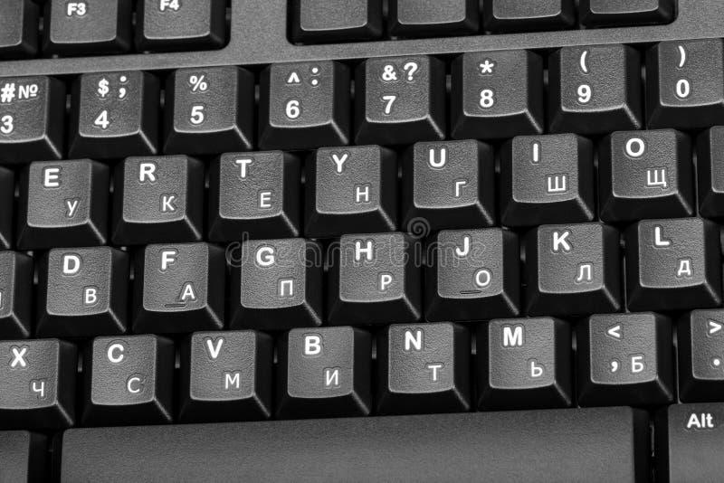 Colección electrónica - teclado de ordenador del detalle foto de archivo libre de regalías