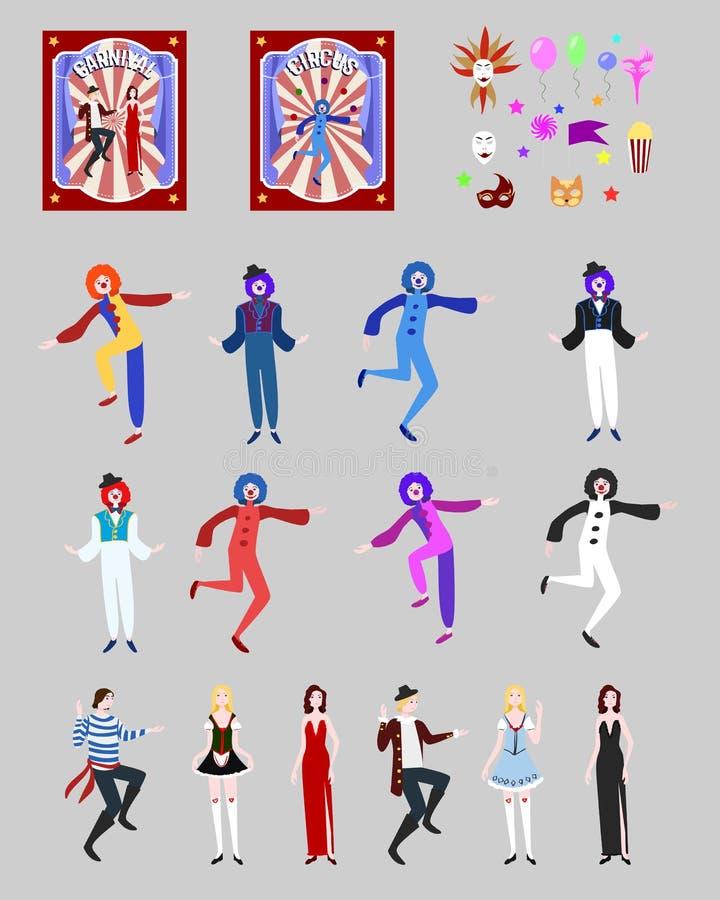 Colección festiva plana de los elementos de la mascarada ilustración del vector