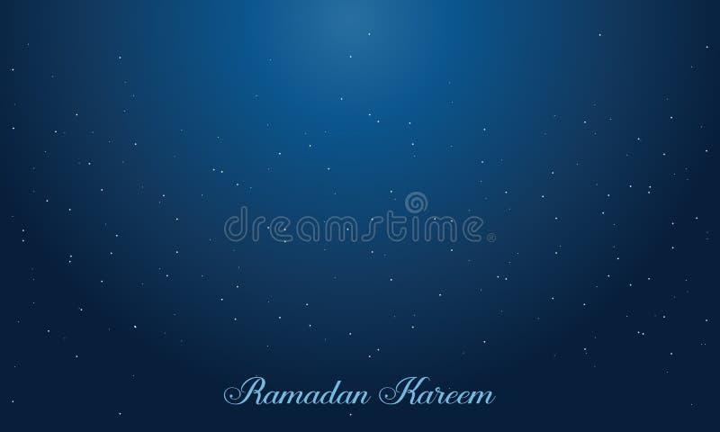 Colección simple del kareem del Ramadán del fondo libre illustration