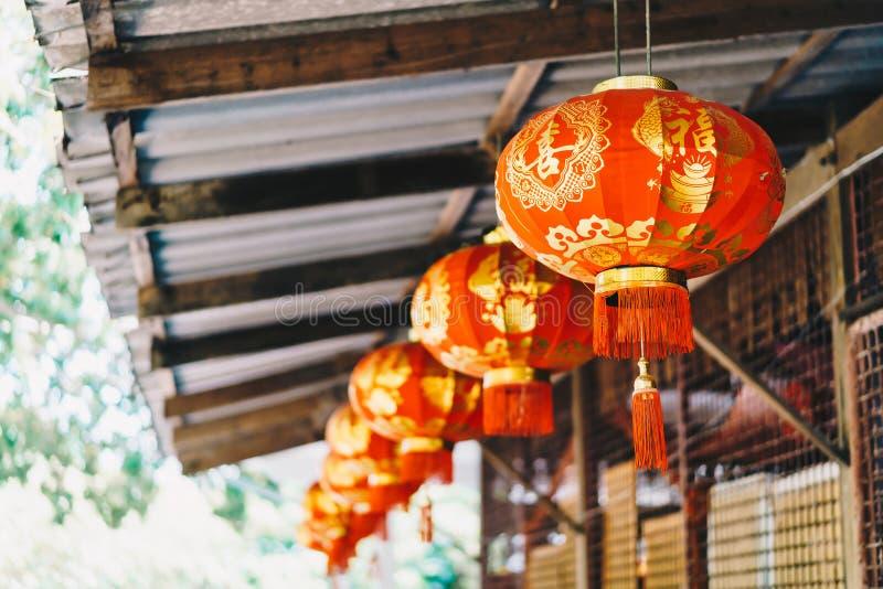 Colgante chino rojo de las linternas fotografía de archivo libre de regalías
