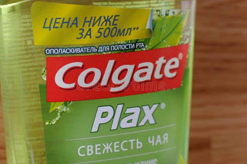 Colgate Plax fotografia stock libera da diritti