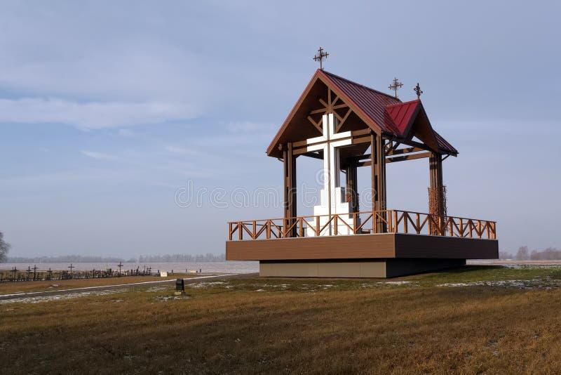 Colina de cruces, Siauliai, Lituania fotos de archivo libres de regalías