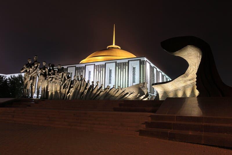 Colina Victory Park, Moscú del arco fotografía de archivo