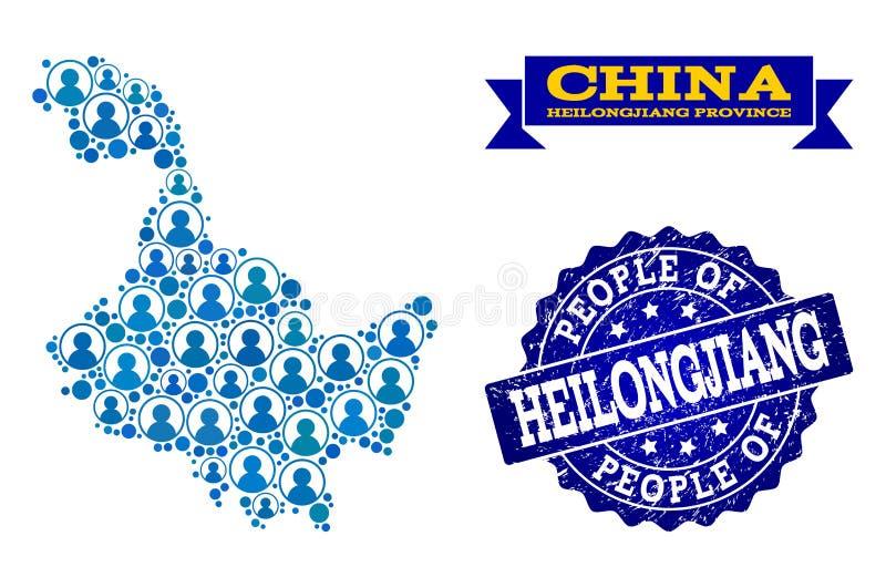 Collage de la gente del mapa de mosaico de la provincia de Heilongjiang y del sello texturizado ilustración del vector