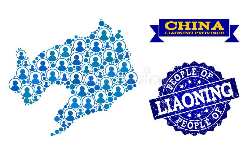 Collage de la gente del mapa de mosaico de la provincia de Liaoning y del sello del Grunge libre illustration