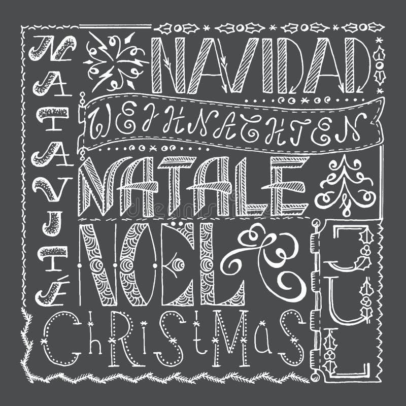 Collage dibujado mano del cartel de la Navidad con otros idiomas libre illustration