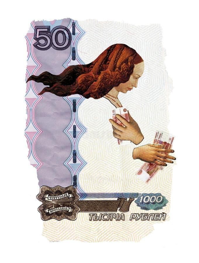 Collage illustratif Une femme presse les roubles russes ? son coffre dans la perspective d'un collage de diff?rents billets de ba illustration stock