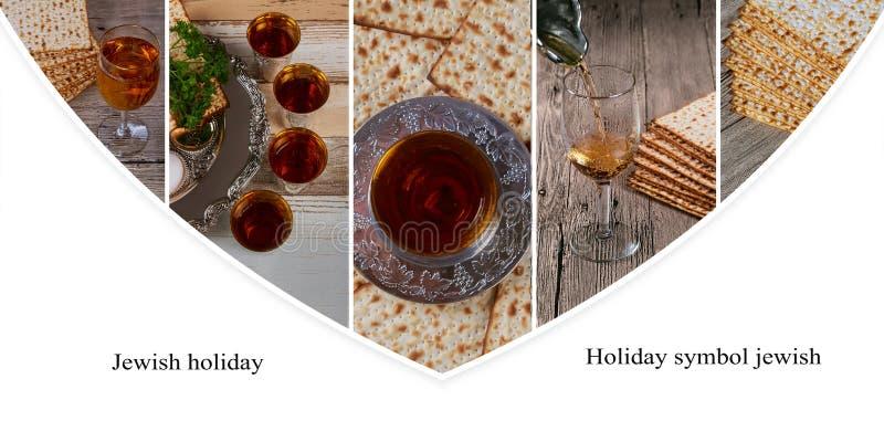 Collage judío de la celebración del matzoth del día de fiesta del pan del matzoh del passover judío del día de fiesta de diversas imagen de archivo
