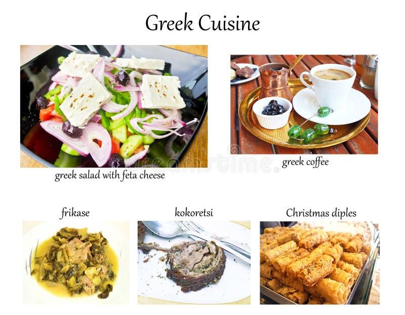 Collage med grekisk kokkonst - kaffe, sallad, frikase, kokoretsi, juldiples arkivfoto